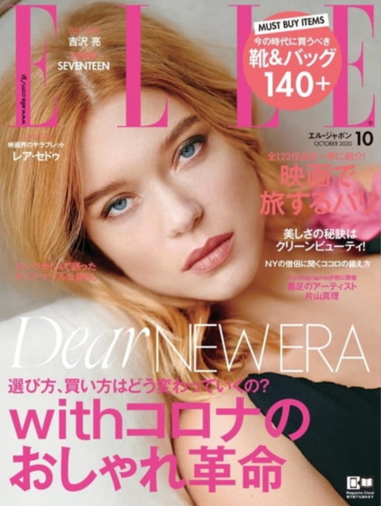 ELLE Japan, 2020. Copyright and courtesy ELLE Japan