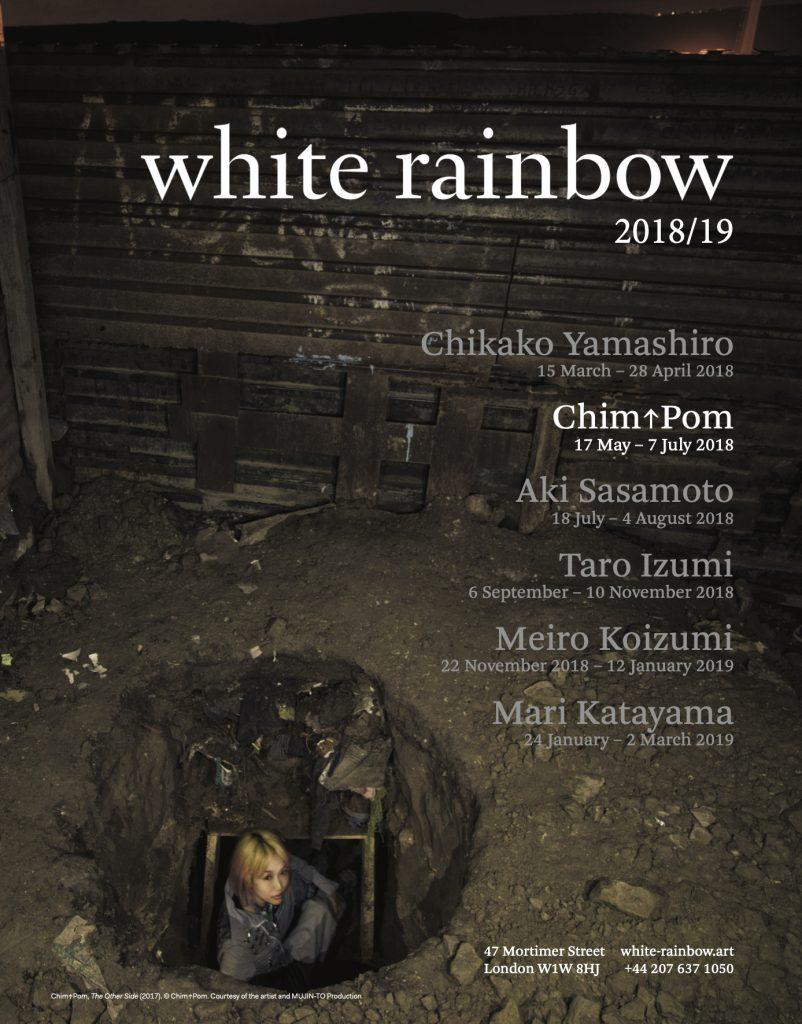 Chim↑Pom, Art Review