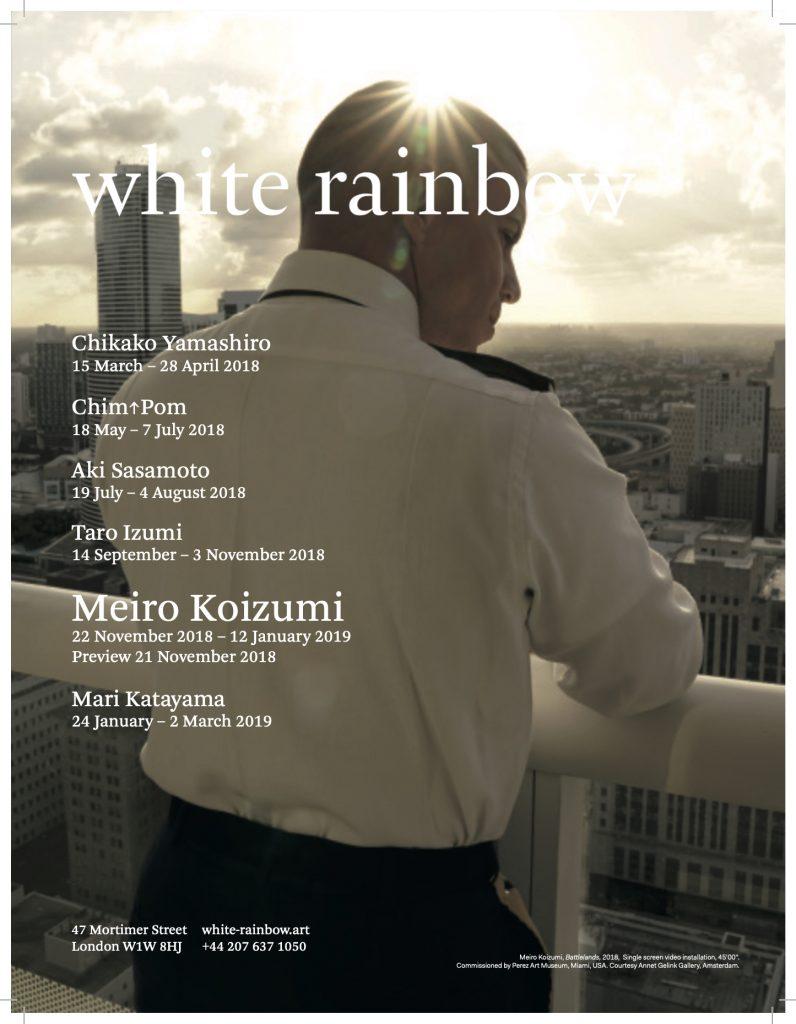 Meiro Kouzumi, Art Review