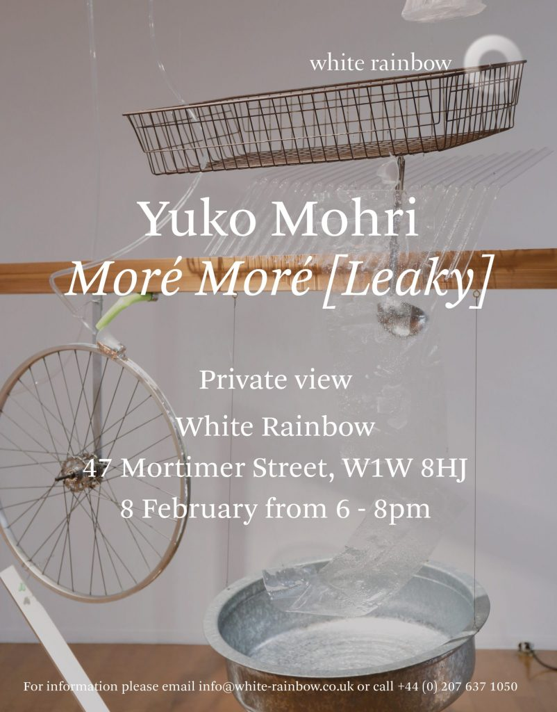 Yuko Mohri, Moré Moré (Leaky)