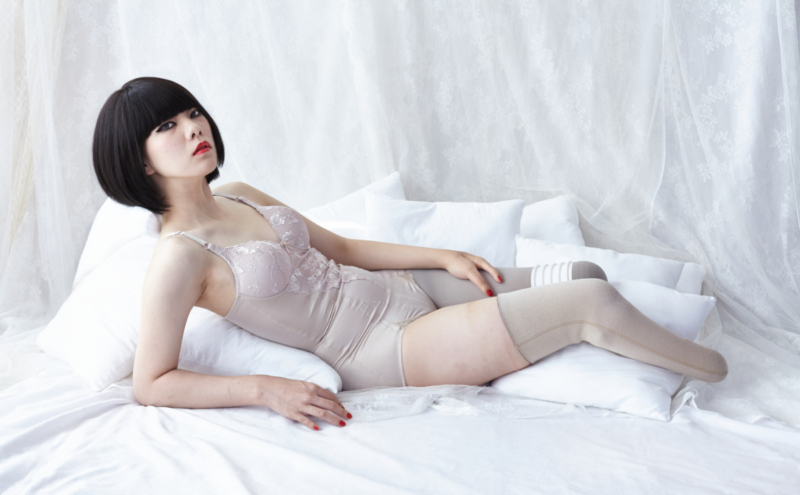 Mari Katayama, you're mine #001, 2014. © Mari Katayama. Courtesy rin art association