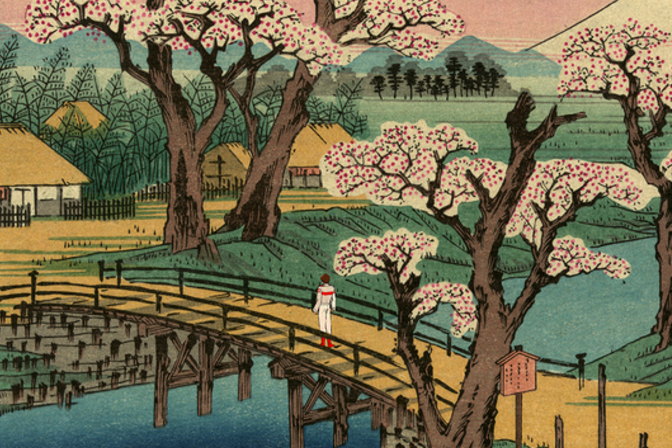 Anjin 1600: Edo Wonderpark, print. Courtesy and copyright the artist