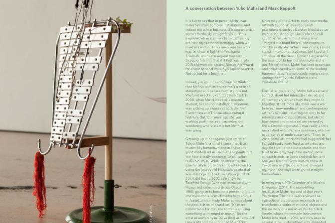 Yuko Mohri exhibition catalogue, 2017. Image courtesy and copyright White Rainbow