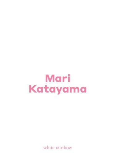 Mari Katayama: Broken Heart