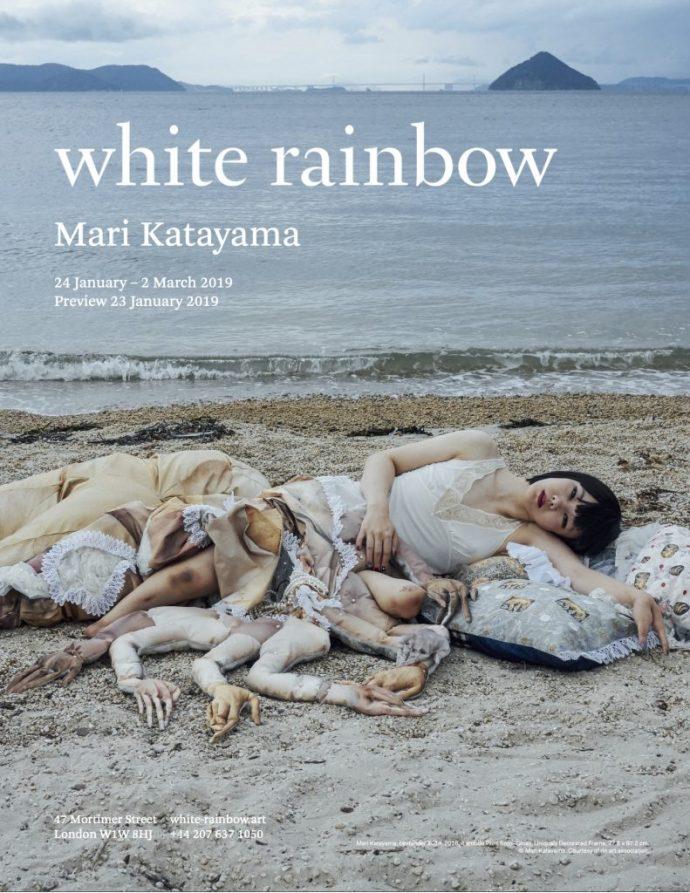 Mari Katayama, Frieze