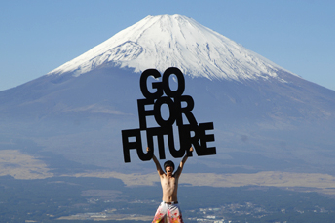 """Post 3.11 - What Can Art Do? - Ichiro Endo """"Go for Future"""" Keith Whittle and Kaori Homma © Japan Foundation. Post 3.11 - What Can Art Do? - Ichiro Endo """"Go for Future"""" © artist and courtesy island gallery"""